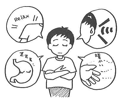 ゲシュタルト療法