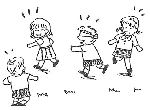 自由な子供