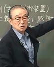 杉田峰康先生講義風景